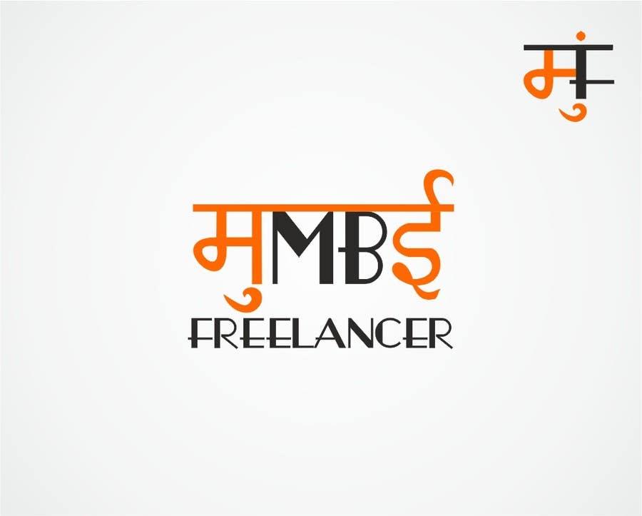 Konkurrenceindlæg #                                        58                                      for                                         Design a Logo for mumbaifreelancer.com