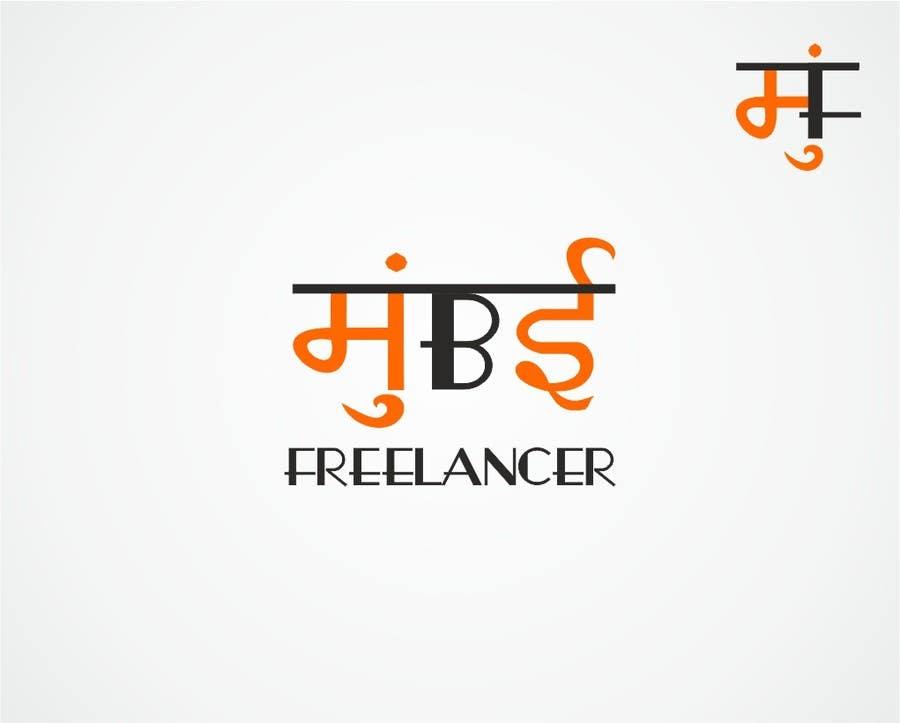 Konkurrenceindlæg #                                        60                                      for                                         Design a Logo for mumbaifreelancer.com