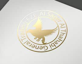 #24 cho Logo for Golden Falcon general Trading bởi logoworld24