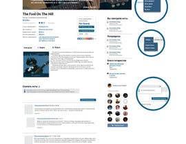#2 для Дизайн страницы материала с нотами от SonioooS