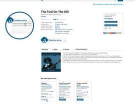 #13 для Дизайн страницы материала с нотами от SonioooS