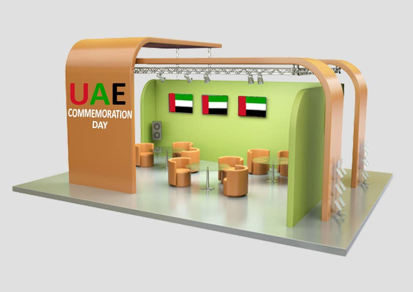 Exhibition Stand Hire You Tube : D event gate design