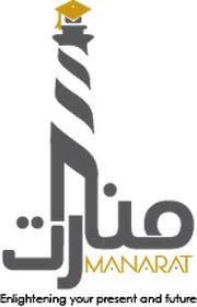 Nro 79 kilpailuun Design a Logo for a Training Institute in UAE käyttäjältä hrsa2017