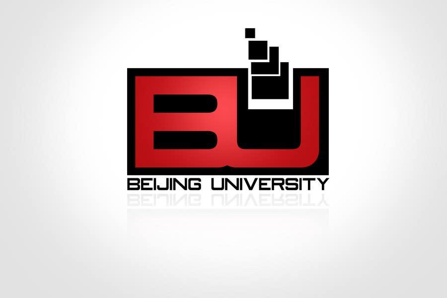 Penyertaan Peraduan #20 untuk Logo Design for beijing university