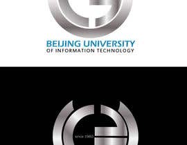 #26 para Logo Design for beijing university por mahamzubair