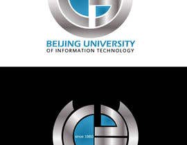 #25 para Logo Design for beijing university por mahamzubair