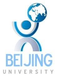 Kilpailutyö #                                        14                                      kilpailussa                                         Logo Design for beijing university