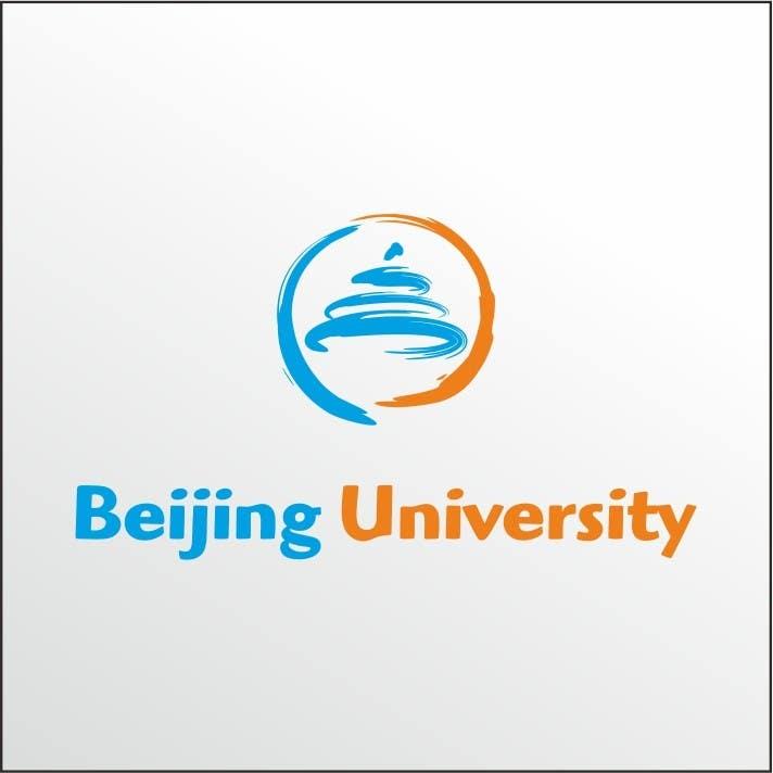 Penyertaan Peraduan #28 untuk Logo Design for beijing university