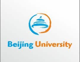 #28 for Logo Design for beijing university af Yariss