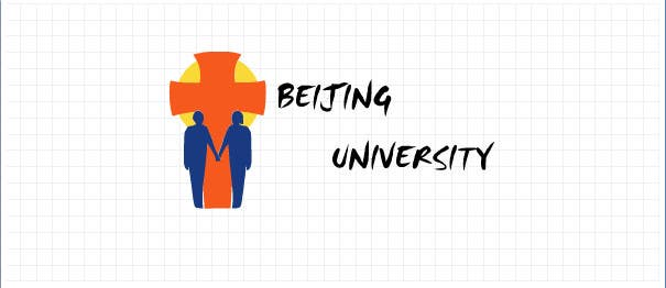 Конкурсная заявка №30 для Logo Design for beijing university