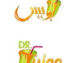 #13 for Design a Logo in arabic for existing design same but in Arabic by imranstyle13