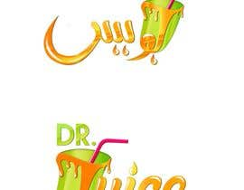 #14 for Design a Logo in arabic for existing design same but in Arabic by imranstyle13