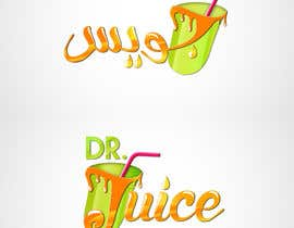 #6 for Design a Logo in arabic for existing design same but in Arabic by xtrem777
