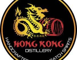 #32 για Design a sticker for our Hong Kong Distillery logo από drugbound