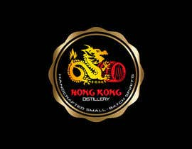 #61 for Design a sticker for our Hong Kong Distillery logo by chanmack