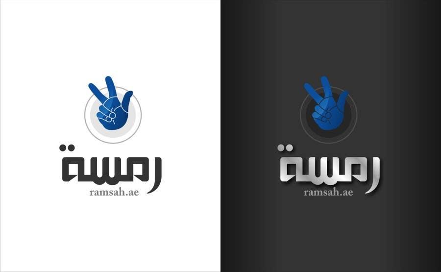 Bài tham dự cuộc thi #                                        70                                      cho                                         Design a Logo for Ramsah