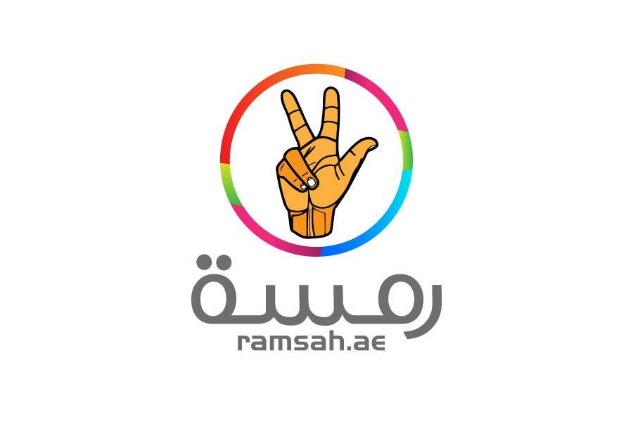 Bài tham dự cuộc thi #                                        59                                      cho                                         Design a Logo for Ramsah
