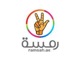 #59 cho Design a Logo for Ramsah bởi alMusawar