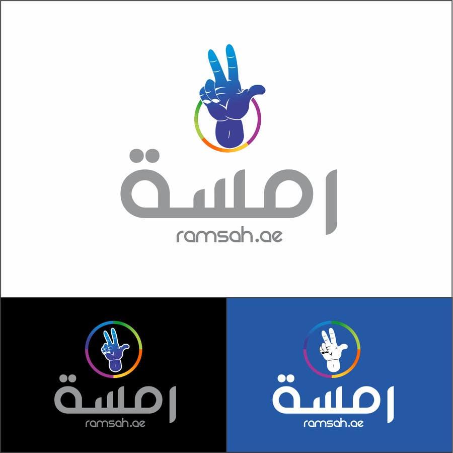 Bài tham dự cuộc thi #                                        66                                      cho                                         Design a Logo for Ramsah