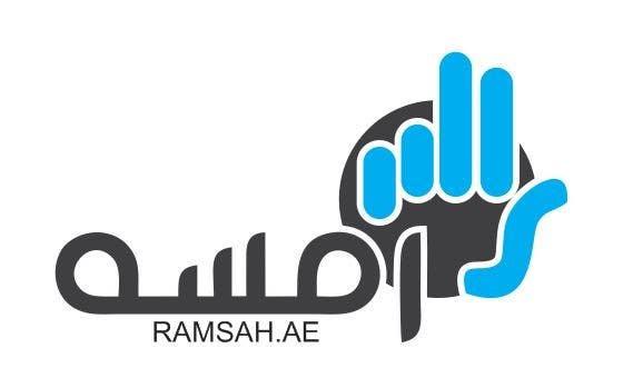 Bài tham dự cuộc thi #                                        69                                      cho                                         Design a Logo for Ramsah