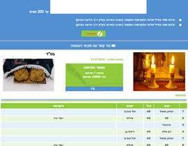 #11 para design a mobile page for 1 page por Shantadeep