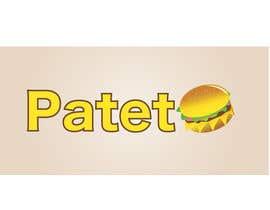 #39 untuk Design a Logo for pateto oleh Tayyaba3
