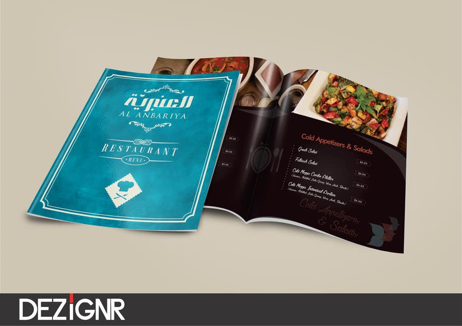 entry 9 by dezignr for fine dining restaurant menu design freelancer