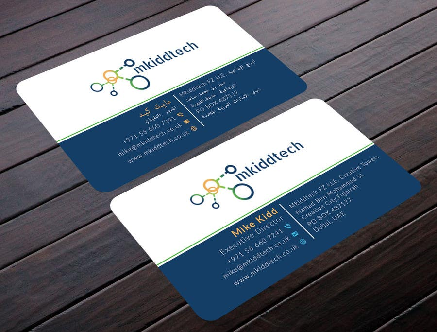 Entry 5 By Mdahmed2549 For Design A Business Card Template For