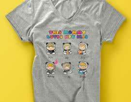 #52 para Happy Mother's Day Designs de AnastasiyaLama