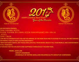 #42 para URGENT Design a Chinese New Year Greeting Card - 1 DAY WORK por Haidderr