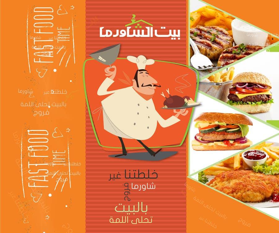 Entry 34 By Awalkhar For Restaurant Wallpaper Design