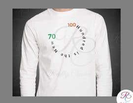 ReallyCreative tarafından Design a tshirt logo için no 110