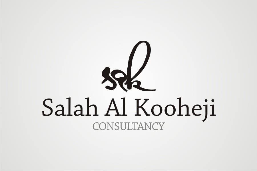 Конкурсная заявка №52 для Logo Design for Yasser Ghuloom