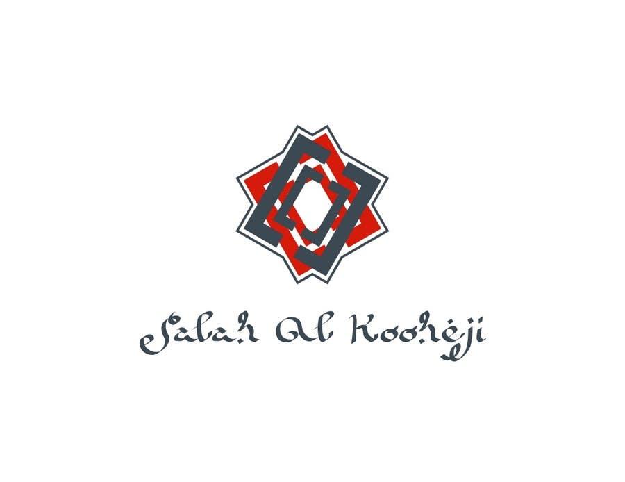 Конкурсная заявка №95 для Logo Design for Yasser Ghuloom