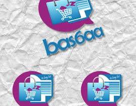 #15 para Design a Logo and an iPhone app icon por ImageCorporation