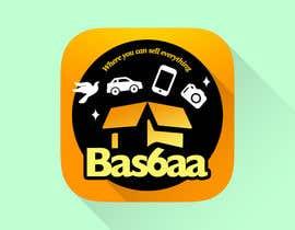 #59 para Design a Logo and an iPhone app icon por Cougarsan