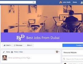 Nro 9 kilpailuun Logo and header graphic for Facebook page käyttäjältä olegcoada