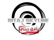 Graphic Design Inscrição do Concurso Nº57 para Graphic Design for Retaj Skyline ??? ?????