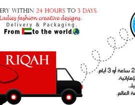 #22 untuk Design a Delivery banner oleh jojohf