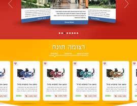 Nro 27 kilpailuun design homepage and layout for a site käyttäjältä chithrarahul