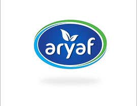 #181 for Logo for Agro Food Company av kolorwebindia