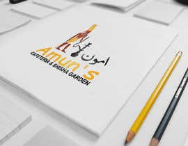 #24 for Design a Logo for Amun's Cafeteria & Shisha Garden by abdelaleematti