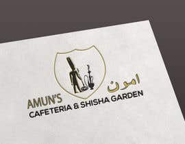 #15 for Design a Logo for Amun's Cafeteria & Shisha Garden by totolbillah