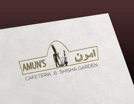 #28 for Design a Logo for Amun's Cafeteria & Shisha Garden by totolbillah