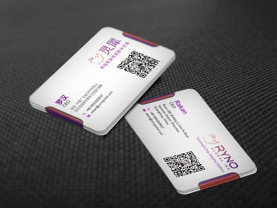 Contest Entry #107 for Create double sided business card, English-Chinese