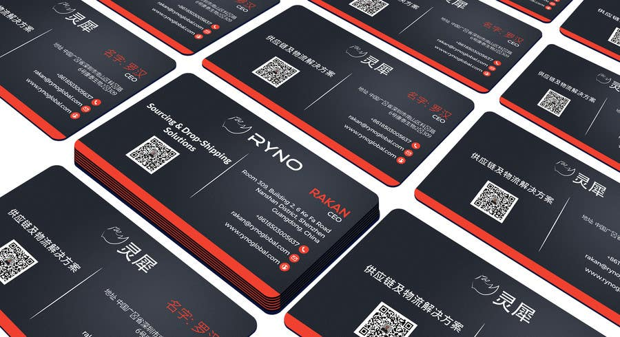 Contest Entry #37 for Create double sided business card, English-Chinese