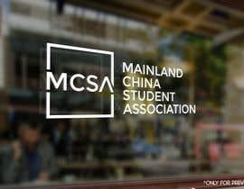 #158 for Design a Logo for MCSA by anayahdesigner