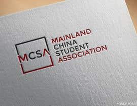 #159 for Design a Logo for MCSA by anayahdesigner