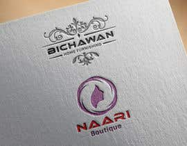 #25 for Design a Logo by nahrainjannat