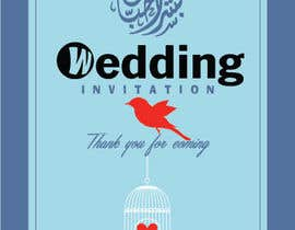 "#6 for Best ""Arabic"" WEDDING invitation design by balhashki"